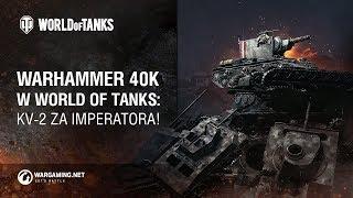 Warhammer 40K w World of Tanks: KV-2 za Imperatora!