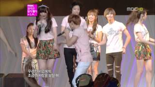 【SMTOWN】120719 MBC Korean Music Wave in LA - Hope