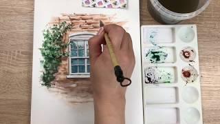 Рисунок окна. Урок акварели