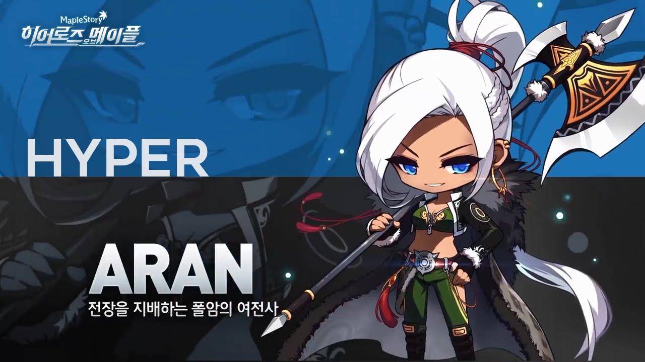 x3TheAran59 - Blockbuster: Heroes of Maple - x3TheAran59