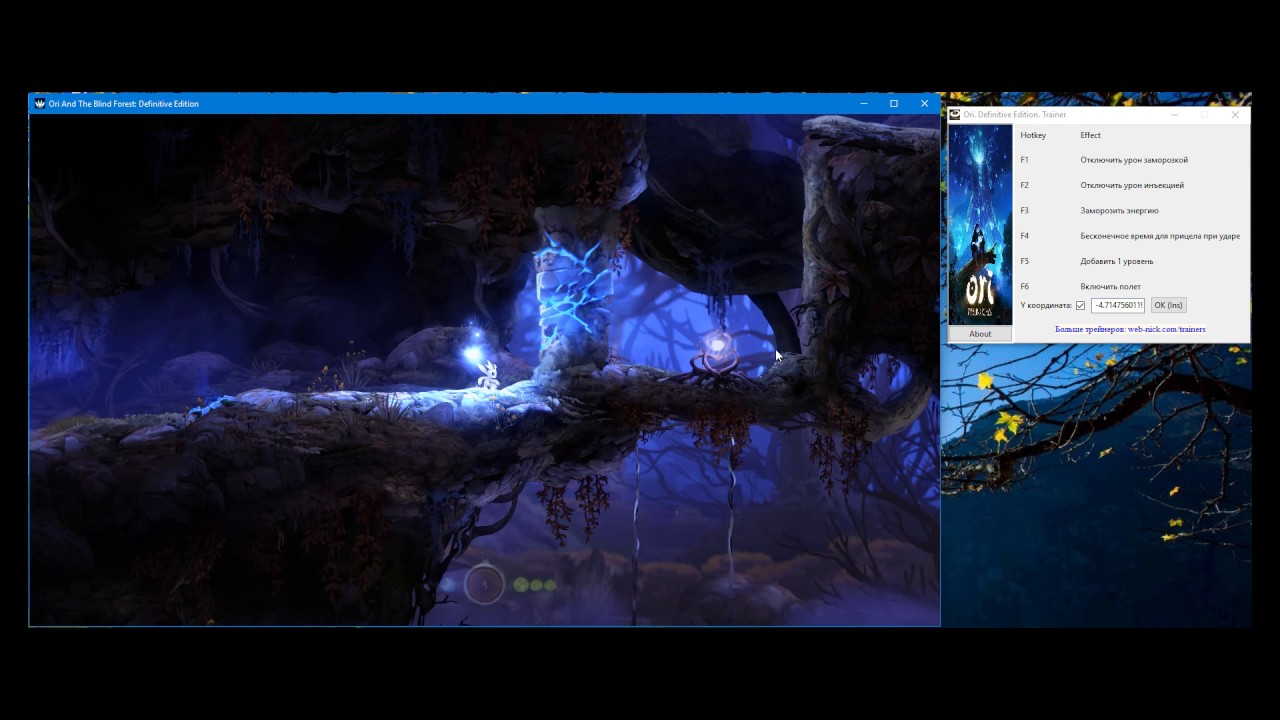 Ori and the Blind Forest  Definitive Edition  Trainer