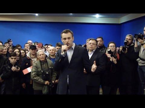 Открытие 21 Штаба Навального В Ивановоиз YouTube · С высокой четкостью · Длительность: 36 мин18 с  · Просмотры: более 10000 · отправлено: 22.04.2017 · кем отправлено: DeathCut