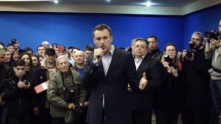 Открытие 21 Штаба Навального В Иваново