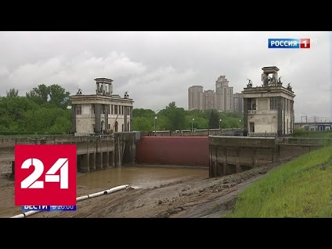Канал Москвы протек: инженерный просчет исправят только в 2021 году - Россия 24