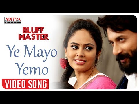 Ye Maayo Emo Teliyadhe Video Song || Bluff Master Songs || Satya Dev, Nandita Swetha Mp3