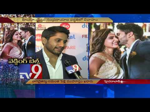 Naga Chaitanya Reveals Marriage Date With Samantha ! - TV9 Exclusive