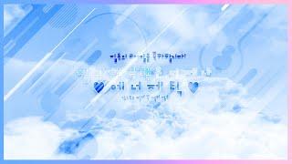 [랜덤 커버 보컬 팀 집단적 독백] 워너원 (Wanna one) - 에너제틱 (Energetic) COVER…