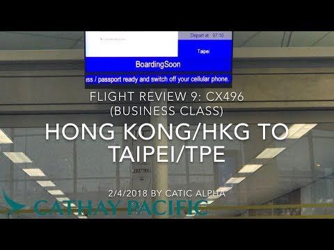 Business Class|Cathay Pacific CX496 Hong Kong/HKG ✈︎ Taipei/TPE 香港國際機場至臺灣桃園國際機場