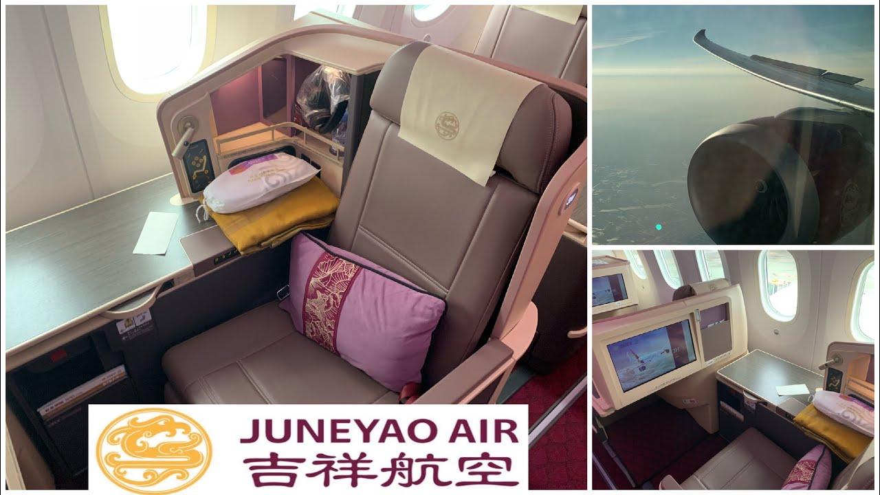 【飛行記錄】上海吉祥航空 商務艙 波音787-9 成都雙流>上海虹橋 Juneyao Airlines B787 Business Class Chengdu>Shanghai ...