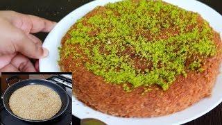 ബ്രഡ് കുനാഫ ഫ്രയിങ് പാനിൽ തയ്യാറാക്കാം / Bread Kunafa Recipe Without Oven / Eid Sweet / Eid Dessert