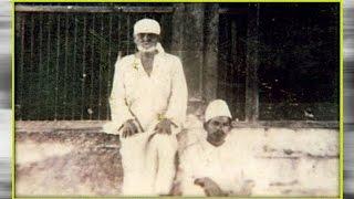 Shirdi Sai Baba Original Photos & Video (షిరిడి సాయిబాబా ఒరిజినల్ వీడియో )