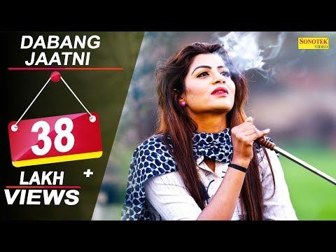 Dabang Jaatni | Sonika Singh, Satey Raiya, TR Music | Latest Haryanvi Songs Haryanavi 2018