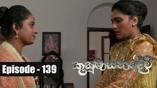 Kusumasana Devi | Episode 139 03rd January 2019 Thumbnail