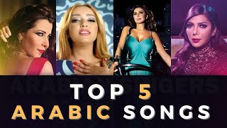 Top 5 Best Arabic songs 2020 ( most viewed on youtube)