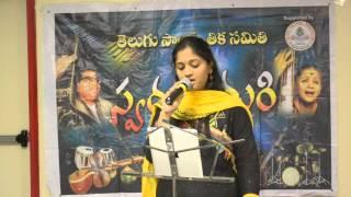 Raga Vahini - Aanati neeyara hara