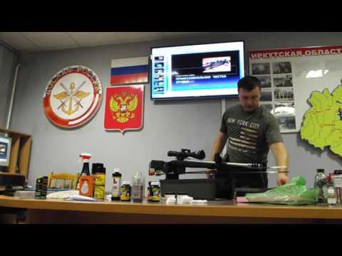 Профессиональная чистка нарезного оружия. Часть 1