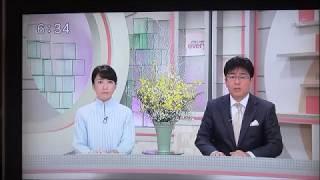 12月5日(火)RNC西日本放送 news every 一滴 特集 『孤独な若者を救うの...
