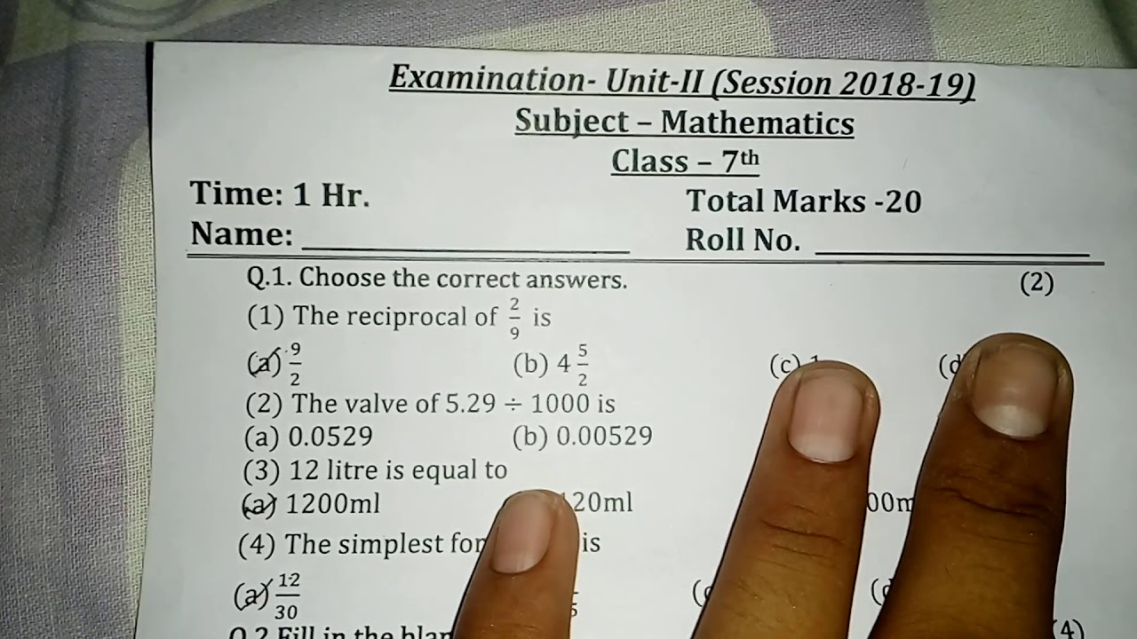 Class 7 maths unit test paper -2/2018-2019/CBSE