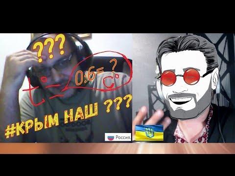 Аннексия Крыма и другие загадки для майора