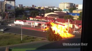 Взрыв АЗС, Дагестан, АТО, ДНР, ЛНР, Донецк, Луганск, Украина, Ukraine, WAR