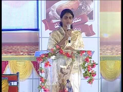 Y  S  Sharmila special message on ongole meetings 2009 Day1 (JCBF2009)#2