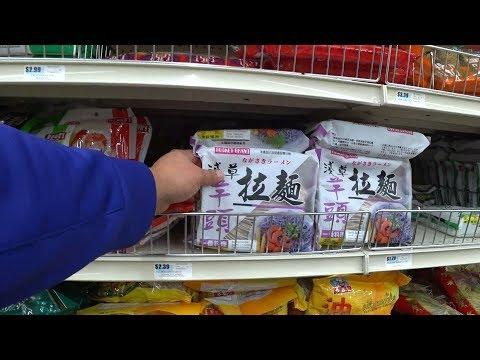 Необычные продукты в магазине. Цены в США.