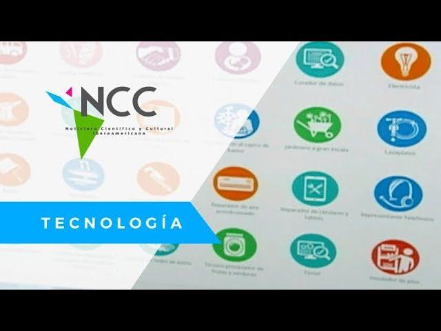 Congreso Mexicano promueve el supercómputo