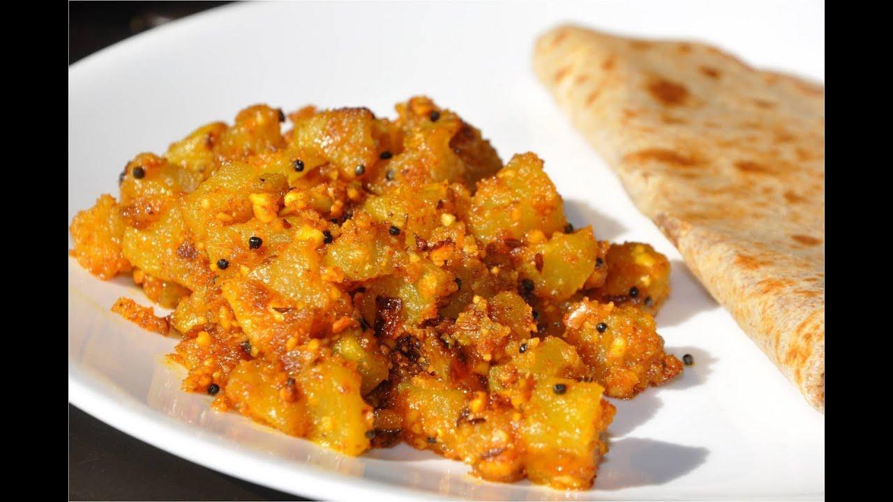 Recipe - Green Papaya Curry Recipe With English Subtitles ...