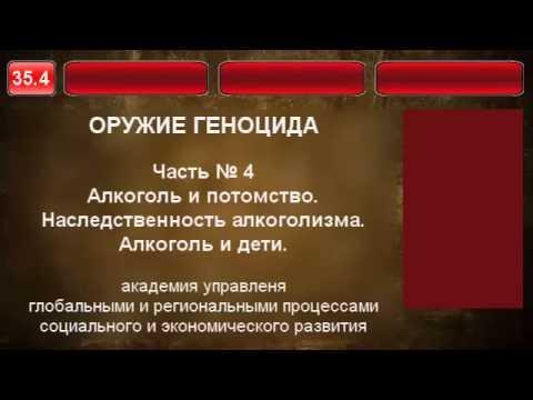 Богородичное правило – Православное аудио