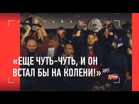 Исмаилов - Минеев: ДРАКА в Турции, «пятки во рту», КОНФЛИКТ с другом Маги / вся пресс-конференция