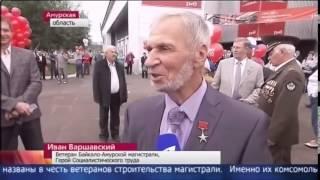 Свежие Новости Дня