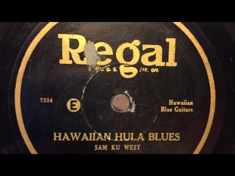 Sam Ku West Hawaiian Hula Blues RARE Alternate Take Moana Chimes