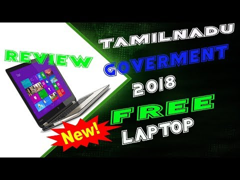 Tamilnadu Government 2018 FREE LAPTOP LENOVO E41-15 NEW