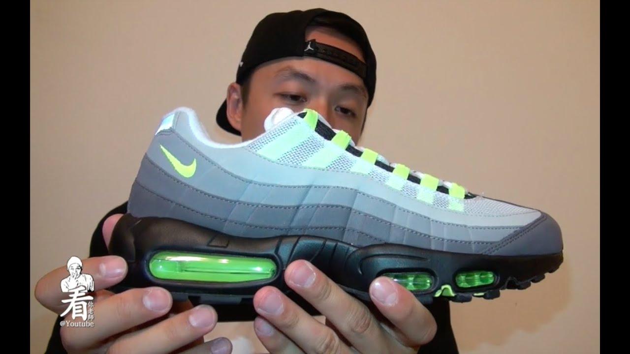 Nike Air Max 95 Og Reflective