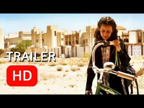 Wadjda - Official Trailer (2013) Saudi Arabia [HD]