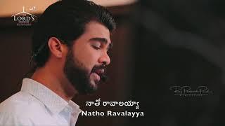 Yesu neeve kavalayya | Telugu Christian Song | Raj Prakash Paul | Jessy Paul | The Lord's Church