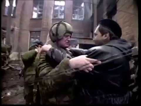 The First Battle Of Grozny (Witch House Version)