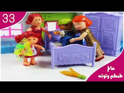 baby toys  hospital doctor toys baby doli play