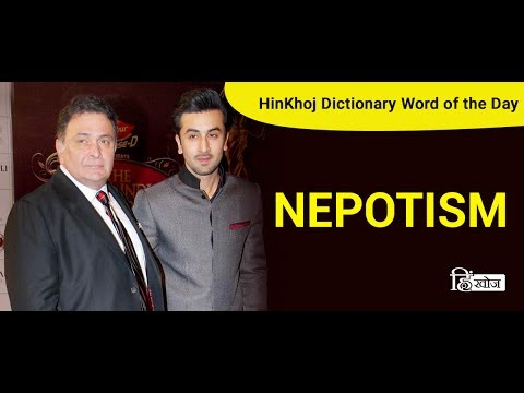Meaning of Nepotism in Hindi -  HinKhoj Dictionary