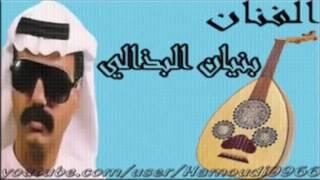 بنيان البذالي  يا بو ثامر..ظبي الرياض..
