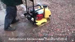 Виброплита бензиновая masalta MS90-4(, 2014-10-27T12:42:49.000Z)