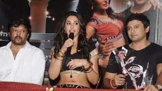 Prashanth, Thiagarajan and Nargis Fakhri at Saahasam Press Meet | Tamil Movie | Tamannaah, Queen