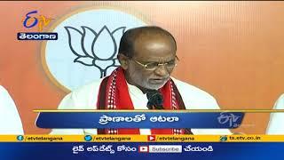 5 PM | Ghantaravam | News Headlines | 21st April 2021 | ETV Telangana