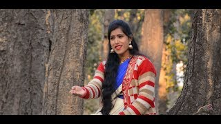 latest new garhwali SAD song 2019 || MERI KHUD || SHANTI SHRIWAN || SEEMA PANGRIYAL खुदेंणी गीत