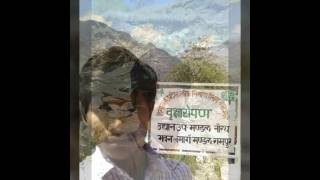 Bindas bhojpuriya