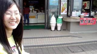 일본 신혼여행_하코네