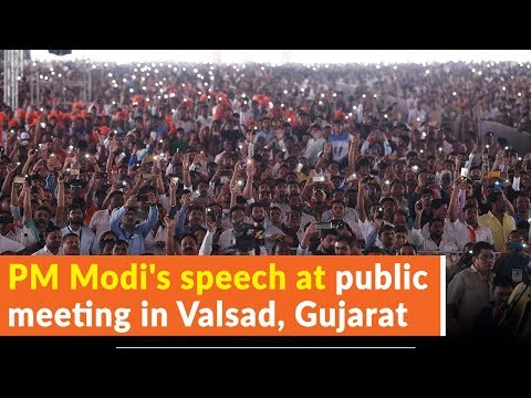 PM Modi's speech at public meeting in Valsad, Gujarat
