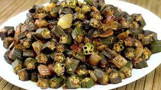 इस खास  तरीके से बनायें भिंडी की स्वादिष्ट चटपटी सब्ज़ी | Bhindi Ki Sabzi Recipe In Hindi Okra Sabzi thumbnail