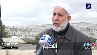 الاحتلال يصدر أوامر إبعاد جديدة عن المسجد الأقصى المبارك - (4-3-2019)