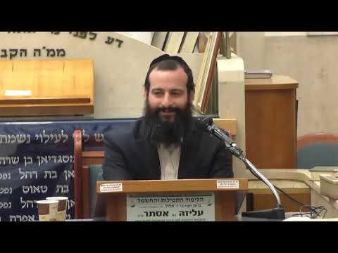 הרב אברהם זרביב • עבודת חודש אלול